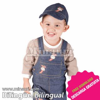 T shirt Boy Ref 5 By Maria Fernanda